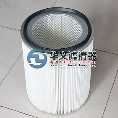 焊接烟气除尘滤芯